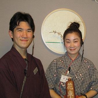 歌舞伎町で鮮魚がおいしい居酒屋ホールスタッフ♪未経験大歓迎!◎採用お祝金最大53000円