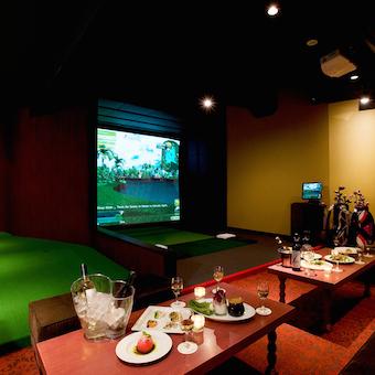 こんな空間で、ゴルフとお料理とお酒。贅沢な時間を提供します☆