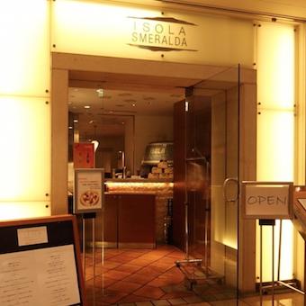 《東京駅直結で通勤便利!!》丸ビルの人気イタリアンで働こう★【時給1200円】