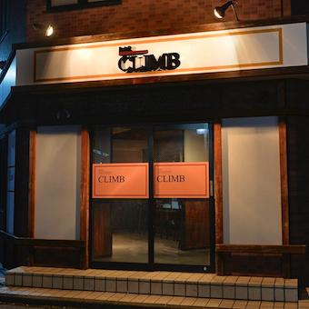 【駅チカ】パーティー料理を作れます☆ダーツのあるレストランバー♪時給1200円★