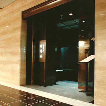 《経験者優遇》帝国ホテルの中で受付のお仕事【時給1100円】和装も可