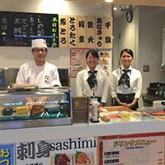 【駅ナカ!週1日〜】スタンディング寿司バーの接客業務☆彡