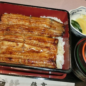 こちらは竹。目利きのスキルも身につきます。