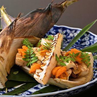 筍生うに焼。その時季ならではの食材を絶品料理で堪能できます。