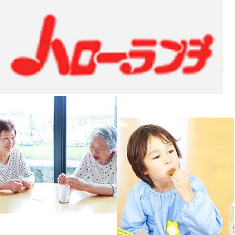 【午前時給1200円】配達経験者歓迎!お弁当を笑顔でお届けする仕事☆まかないでお弁当もあり◎