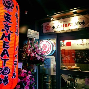 <駅チカ>東京MEAT酒場 吉祥寺店でホールのアルバイト♪