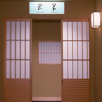 昇給・賞与あり!給与水準の高いホテル内のすきやき店ホール☆海外客へのホスピタリティーも磨けます♪