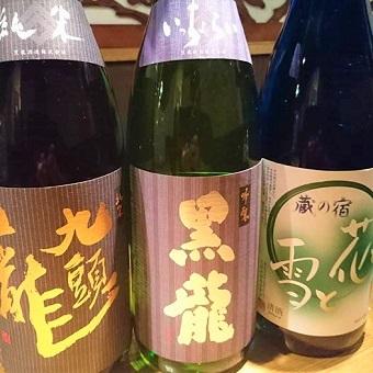 都内ではなかなか飲むことのできない珍しい日本酒も取り揃えています♪