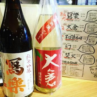 魚介に合うお酒の取り揃えも時間!中には、都内ではなかなか飲むことのできない珍しい日本酒も♪