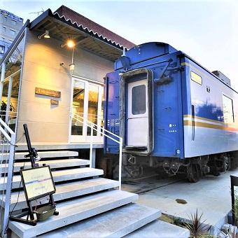 【車両を使用したレストラン!?】日本版オリエント急行を使用したフレンチレストランでおもてなし♪