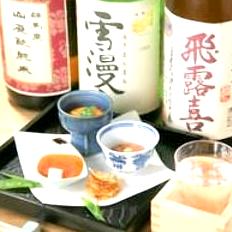 四季に応じて取り寄せる拘りの日本酒や焼酎もお食事のお供に
