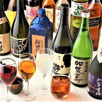 バルらしく、中国酒やドリンクを多数ご用意しています!