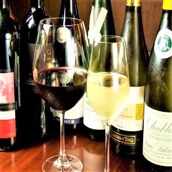 種類豊富なワインをぜひお楽しみください♪