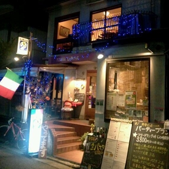 ◆無料まかない食べ放題◇下北沢駅前のイタリアンのホールバイト♪芸能関係者も来店◎