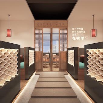 本場中国で話題の店が日本初上陸!店内の装飾も現地のデザインを踏襲しています。