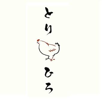 炭火焼鳥と日本酒・ワインのマリアージュ。美味しいをさらに美味しくするお酒との組み合わせを知ろう