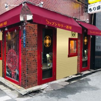 新橋に新しくオープンしたタイ料理専門店のキッチン。未経験でも本場のタイ料理をマスター