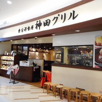 日本人が大好きなハンバーグやオムライス☆お店の味をお家でも再現できるように◎未経験歓迎!