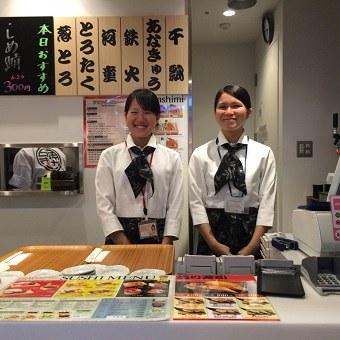 未経験者歓迎!羽田空港国際線ターミナルTOKYO SKY KITCHENでお寿司の接客販売
