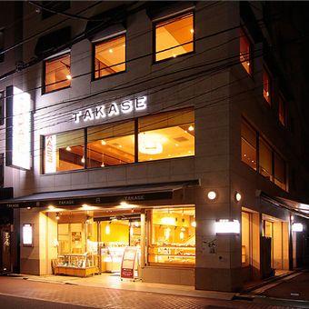 あなたの笑顔が大事です☆老舗の洋食レストランでホールスタッフ♪20時閉店で生活ペースが守れる!