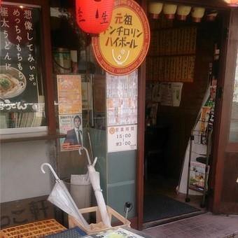 1日4h~OK、時給1000円以上!お客さんとの距離も近いアットホームな居酒屋!