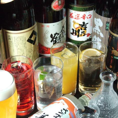 豊富に取り揃えたお酒の種類も大満足!