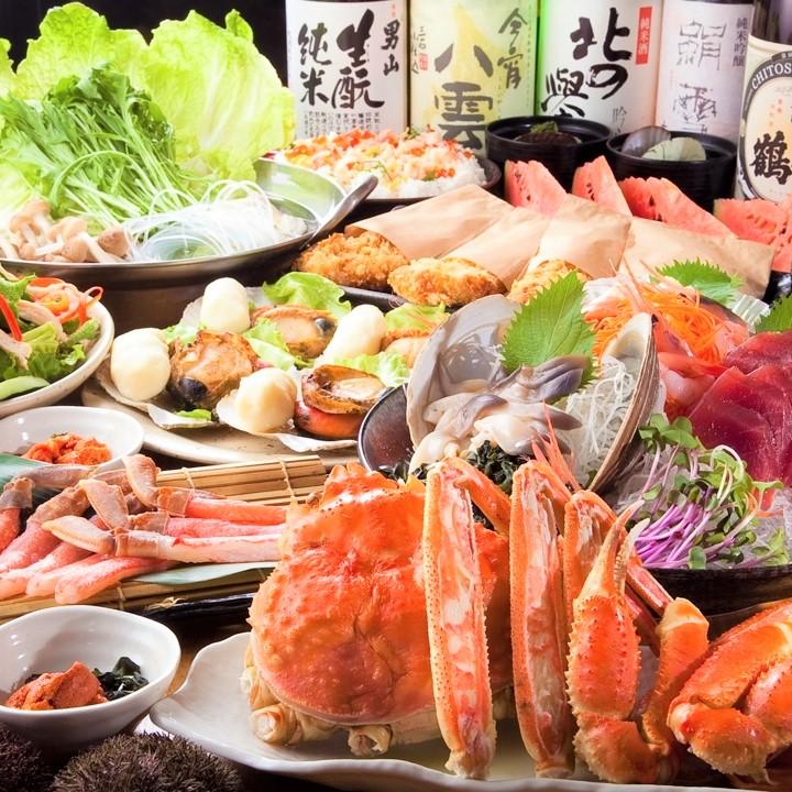 時給1200円★北海道の新鮮食材で珍しいメニュー多数のアンテナ居酒屋☆みんなでお店を盛り上げよう!