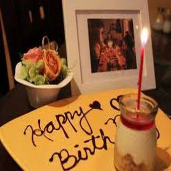 誕生日や記念日にはデザートプレートをサービス☆