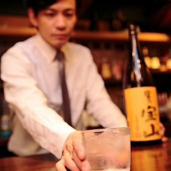 未経験者OK!1日3h〜週2日 お酒の知識も覚えられる鶏専門店!