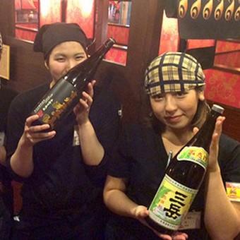 東京・池袋で、なにわスピリッツを学ぶっ!!!週1日・1日3時間〜OK!