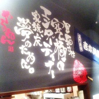天下の台所・大阪の味と雰囲気満点のお店で楽しく働こう!週2日 1日4h〜