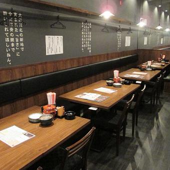 大阪の人気店の美味まかない付!明るく元気な仲間と一緒にワイワイ楽しく接客!週2日 1日4h〜