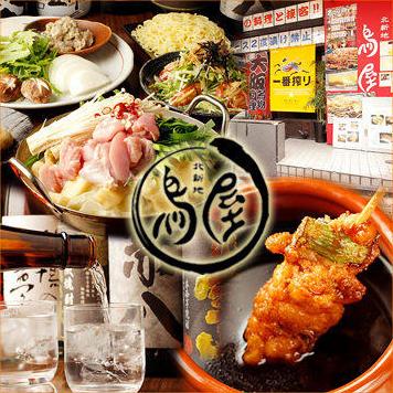 大阪本場の味を調理♪嬉しい太っ腹な食べ放題まかない付!週2日 1日4h〜