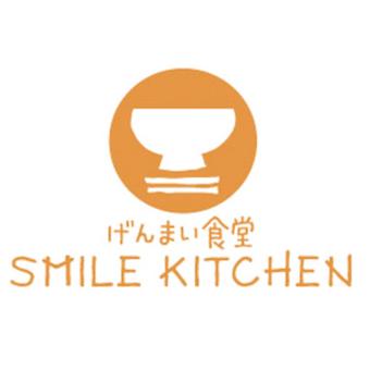 玄米、和食にマクロビまで!体に優しい料理を作るキッチンのお仕事!