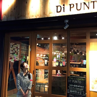 【週1日・1日3h〜OK】銀座の街に構えるワイン酒場!!女性に人気のお店でホールスタッフ!