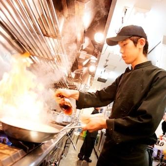 見た目もこだわる料理でスキルアップ!イタリアン・和食を中心とした創作料理【経験者大歓迎】