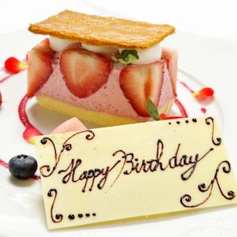お客様の記念日や大切な1日にお祝いのメニューも心を込めて。