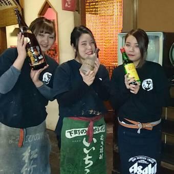 昭和レトロな串焼き屋で、串打ち名人になろう!《駅チカ便利!!》