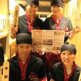 まかない無料♪札幌の老舗焼鳥を学ぼう!未経験も高校生も歓迎《週2日・1日3h〜OK!!》