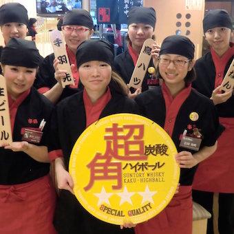 未経験も高校生も歓迎☆焼鳥、北海道料理のまかないアリ♪週2日・1日3h〜OK!!