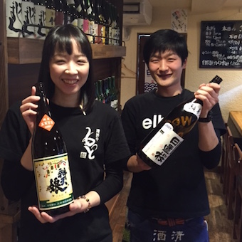 《大塚駅から徒歩2分》週2〜3日からOK♪日本酒と日本酒に合う和食を学べます☆