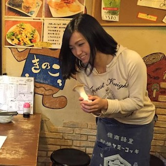 ★☆★メディア露出多数★☆★恵比寿横丁のキノコ料理専門店