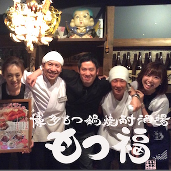 もつ鍋と九州料理を作ろう☆月一昇給チャンス♪週3〜4日勤務は時給1300円!