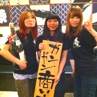 モツ好きさん集合〜★有楽町駅チカ!!超本格派の九州居酒屋でホールスタッフ募集!!!