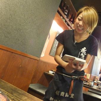 シフト制で自由に働ける!!しかも髭もピアスも金髪でも大丈夫◎上野駅チカの九州居酒屋でホールのお仕事!