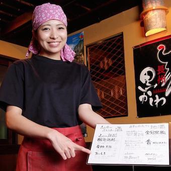 両国駅徒歩2分♪鶏料理居酒屋でホールバイト!!山口県出身大歓迎!!