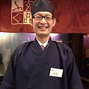 カニとフグの専門店で免許皆伝!覚える喜び!週2日 1日3h〜OK!