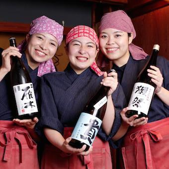 【時給1100円!ボーナスいっぱい♪】山口郷土料理居酒屋のホールスタッフ