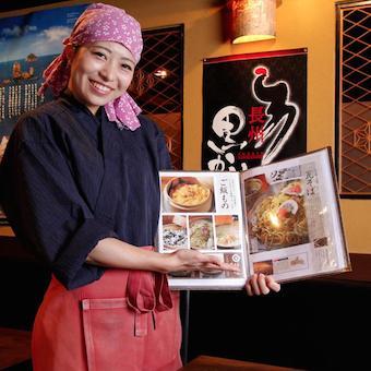 ★山口郷土料理を学ぶ☆ボーナスなど特典盛りだくさん♪