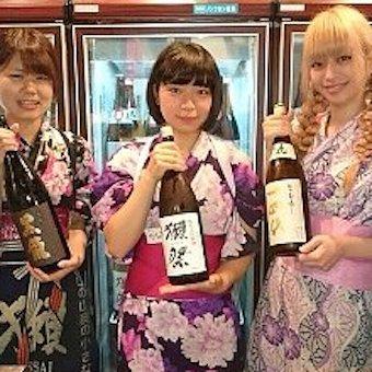 【時給1200円】駅近の鮮魚居酒屋!女性は浴衣で♪フリーター歓迎☆タダ飯あり!
